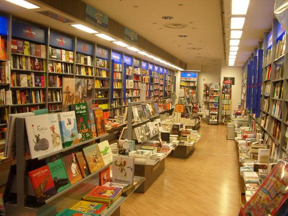 mondadori-libreria