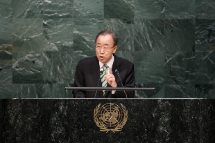 Nazioni_Unite_il_segretario_generale_Ban_Ki_moon