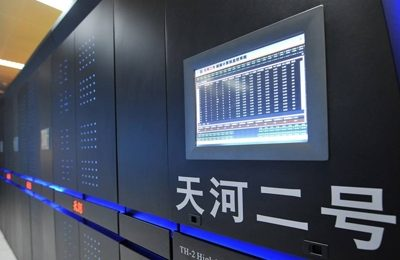 2015_chinese_supercomputer_jpg_770786215