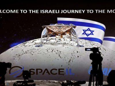 israele-luna-10-640x395