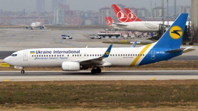 ukraine-international-airlines-boeing-737-800-e1578459837630-678x381-1